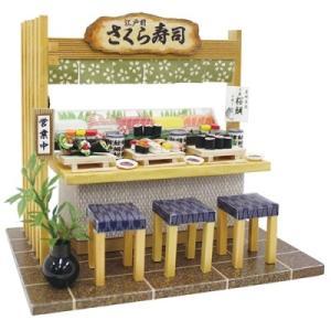 ビリーの手作りドールハウスキット 寿司屋 子供 夏休み工作キット ミニチュア|doll-kamisugiya