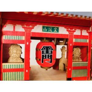 ki-gu-mi 雷門 カラーバージョン 限定品 Color Ver.|doll-kamisugiya|04