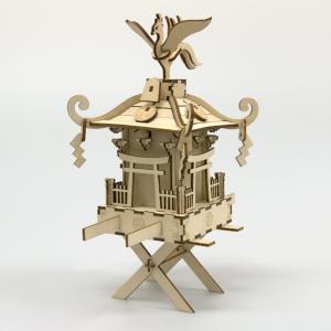 ki-gu-mi 神輿|doll-kamisugiya