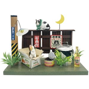 にゃんこのミニチュアライフコレクション よあそびタイム ねこ 夏休みの宿題 工作 自由研究 初級 ビリー|doll-kamisugiya