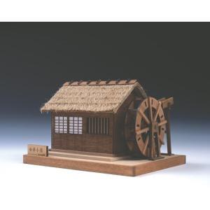 水車小屋 ウッディジョー 木製ミニ建築 キット|doll-kamisugiya