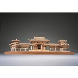平等院 鳳凰堂 1/75  ウッディジョー 木製 キット|doll-kamisugiya