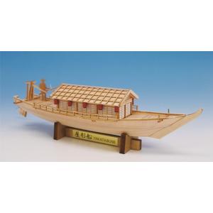 和船 ミニ屋形船 ウッディジョー 木製 キット|doll-kamisugiya