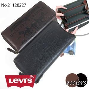 \送料無料/Levis リーバイス 21128227 ツーホースロゴ ラベルパッチ デザイン ラウン...