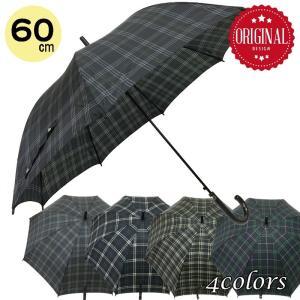 丈夫 おしゃれ オリジナル傘 メンズ レディース 男女兼用  長傘 長傘  雨の日  必須アイテム ...