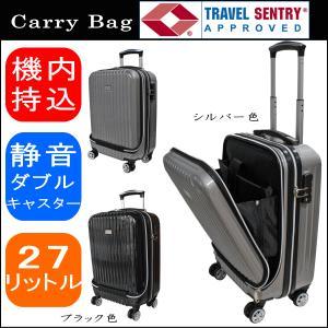 キャリーバッグ SS サイズ スーツケース 機内持ち込みサイズ 前開き 軽量 丈夫 ハードタイプ 4輪ダブルキャスター TSAロック付き 1泊 2泊 ブラック色 シルバー色|domani-s