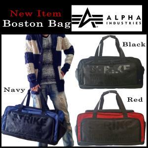 alpha industries(アルファインダストリーズ) 新作 大容量 ボストンバッグ 40020 ネイビー色 ブラック色 レッド色|domani-s