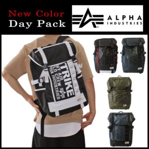 alpha industries 4944 撥水加工 大容量 大型 軽量 リュックサック バックパック ブラック/ホワイト色 トリコロール色 ブラック色 ネイビー色 カーキ色|domani-s