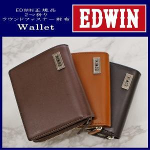 bbe83440bc23 EDWIN(エドウィン) 本革風 二つ折りラウンドファスナー財布 小銭入れ付き 0510443 キャメル色 チョコ色 ブラック色