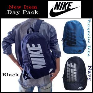 ナイキ (NIKE) デイパック 軽量 大容量 リュックサック アウトドアバッグ 部活用バッグ 部活用リュック 63 ブラック色 ターコイズブルー色 ネイビー色|domani-s
