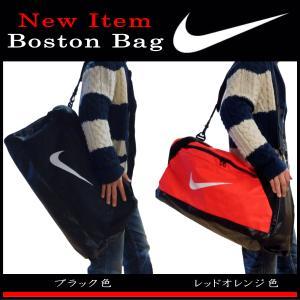 ナイキ NIKE 大容量 ボストンバッグ スポーツバッグ ショルダーバッグ ブラック色 ブルー色 レッド色|domani-s