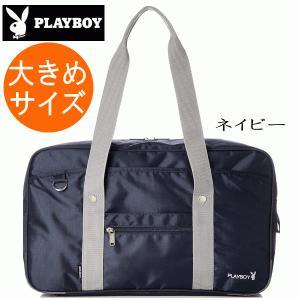 PLAYBOY(プレイボーイ)スクールバッグ 大きめサイズ 学生かばん 手提げ鞄 通学バッグ ビジネ...