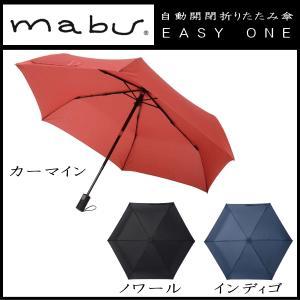 mabu 折りたたみ傘 自動開閉傘 SMV-40271 SMV-40273 SMV-40274 カー...