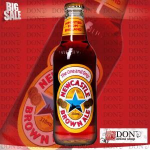 (海外ビール)ニューキャッスル ブラウン エール 330ml瓶(1ケース / 24本)(イギリス ビール)|don-online01