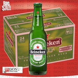 ハイネケン Heineken ロングネック 330ml 瓶(1ケース / 24本入り)|don-online01