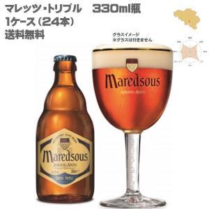 (送料無料)(ベルギービール)マレッツ・トリプル 330ml 瓶(1ケース / 24本)(アビィビール(修道院))|don-online01