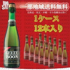 (送料無料)(ベルギー発泡酒)ブーン・グース 375ml瓶 (1ケース / 12本)(ランビックビール)|don-online01