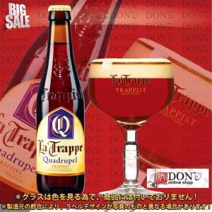 (ベルギービール)ラ・トラップ・クアドルペル 330ml 瓶ビール (トラピスト・ビール) アルコー...