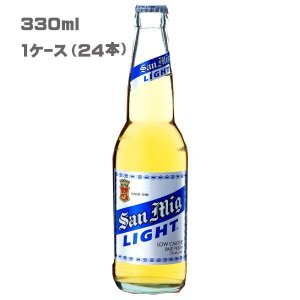 (海外ビール)サンミゲール サンミグ ライト 330ml瓶(1ケース / 24本)(フィリピン ビール)