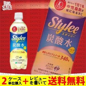 伊藤園 スタイリー 炭酸水 レモン味 500ml PET (1ケース / 24本)|don-online01
