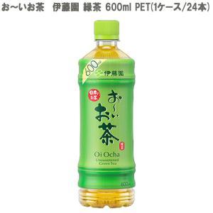 伊藤園 お〜いお茶 緑茶 525ml PET (1ケース/24本)(おーいお茶)