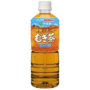 伊藤園 健康ミネラルむぎ茶 600ml 1ケース24本