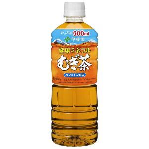 (飲料・お茶)伊藤園 健康ミネラルむぎ茶 600ml (48本 / 2ケース)