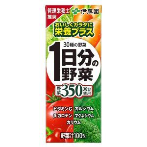 伊藤園 1日分の野菜 200ml 紙パック (...の関連商品3