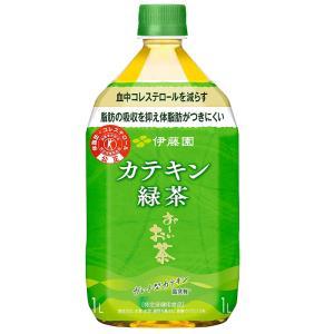 伊藤園 2つの働き カテキン緑茶 1.05L PET 特定保健用食品 1ケース12本|don-online01