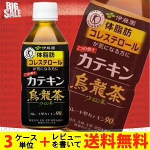 伊藤園 2つの働き カテキン烏龍茶 350ml PET (特定保健用食品)(1ケース / 24本)|don-online01