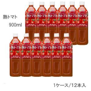 伊藤園 熟トマト 900g PET 1ケース  12本|don-online01
