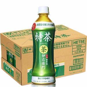 サントリー緑茶 伊右衛門 特茶(特定保健用食品...の関連商品5