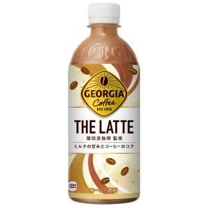 (送料無料)ジョージア ジャパンクラフトマン カフェラテ PET 500ml / 1ケース 24本 ...