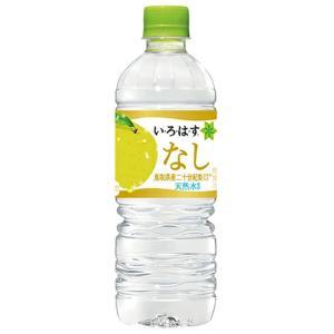 (送料無料) い・ろ・は・す 二十世紀梨 555mlPET 1ケース 24本 セット (コカ・コーラ / 代引き不可)
