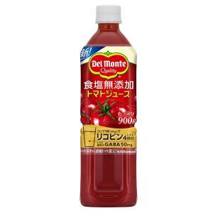 デルモンテ 食塩無添加 トマトジュース 900mlPET 2ケース24本|don-online01