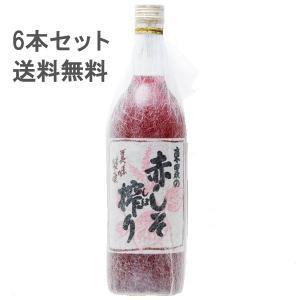 送料無料  /  赤しそジュース  /  トーノー 赤しそ搾り 6本セット 東濃 シソ