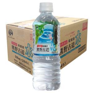 尾鷲名水 熊野古道水 500mlPET 天然水 1ケース24本|don-online01