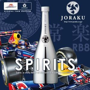 (新製品)JORAKU PLATINUM「常楽酒造・焼酎」Alc41% 700ml SHOCHU(木箱付き)
