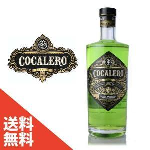 (送料無料)コカレロ COCALERO  (700ml  /  29%  /  リキュール  /  コカ  /  緑  /  コカの葉  /  アンデス) don-online01