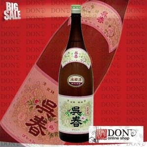 呉春 池田酒 普通酒(日本酒 / 普通酒) don-online01