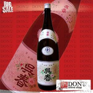 呉春 本丸 本醸造(日本酒 / 本醸造)|don-online01