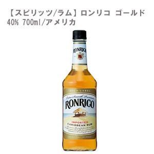 (スピリッツ / ラム)ロンリコ ゴールド 40% 700ml(アメリカ)|don-online01