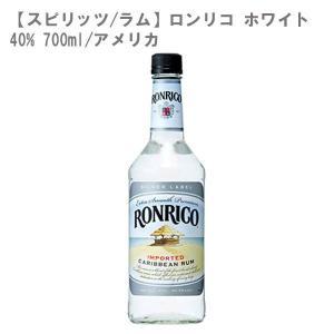 (スピリッツ / ラム)ロンリコ ホワイト 40% 700ml(アメリカ)|don-online01
