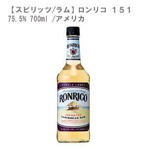 (スピリッツ / ラム)ロンリコ 151 75.5% 700ml(アメリカ)|don-online01