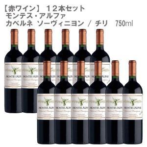 (12本セット)モンテス・アルファ カベルネ ソーヴィニヨン スペイン 赤 ワイン 750ml|ワインセット|don-online01