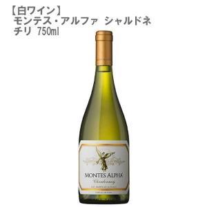 (白ワイン) モンテス・アルファ シャルドネ チリ 白ワイン 750ml|don-online01