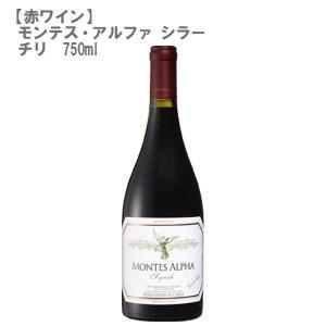 (赤ワイン) モンテス・アルファ シラー チリ 赤ワイン 750ml|don-online01