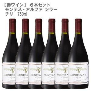 (6本セット)モンテス・アルファ シラー チリ 赤ワイン 750ml|ワインセット|don-online01
