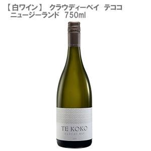 (白ワイン) クラウディーベイ テココ 750ml ニュージーランド|don-online01
