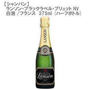 (シャンパン) ランソン・ブラックラベル・ブリュット NV 白泡 375ml (ハーフボトル)|don-online01